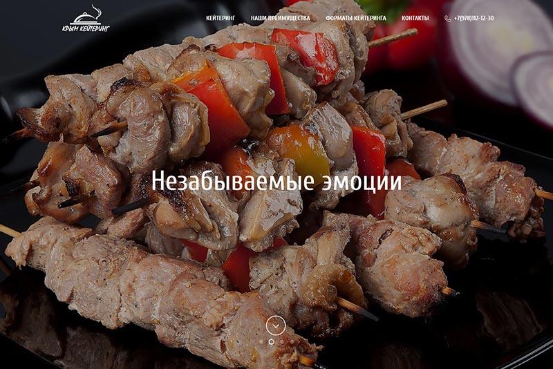 Крымская компания «Крым-Кейтеринг»